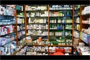 chemist shops of chandigarh will remain closed on september 28
