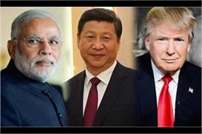 trump wants to stop subsidies to india china ridicules