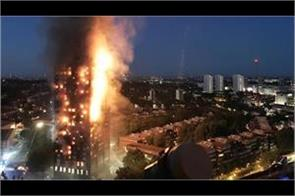 great fire in london building death of a woman