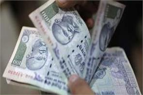 import of unnecessary items to stop rupee
