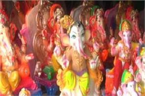 ganesh festival will start from 13th september
