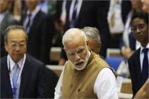 pm modi inaugurated the global mobility conference