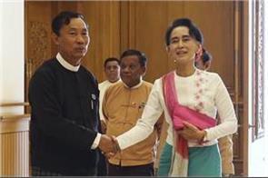 canadian backed honorary citizenship of li aung san suu kyi