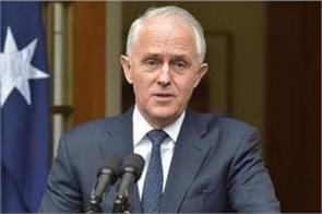 former pm turnbull resigns from australian parliament