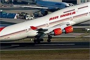 drunk passenger pee on the seat of lady in air india flight