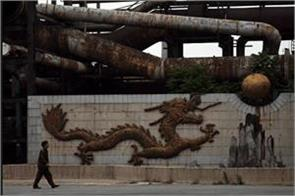 two executives harming environment in china suspended