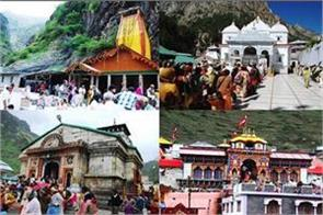 law commission dissatisfied with the arrangements of chardham