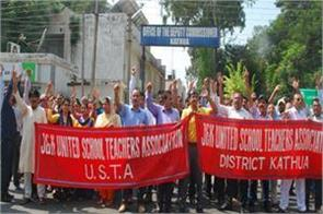 teachers protest against seventh pay commission