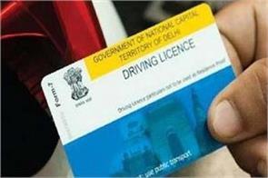 delhi driving license arvind kejriwal
