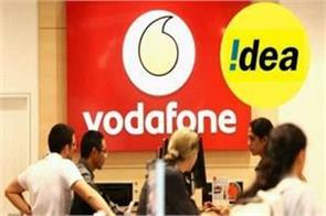 airtel congratulates vodafone idea on merger