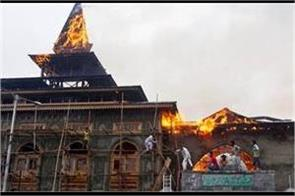fire in mosque of baramula kashmir