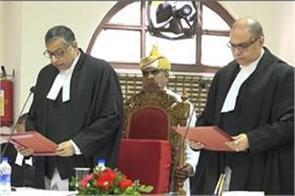 jharkhand hc new permanent judge justice dr sn pathak and rajesh shankar