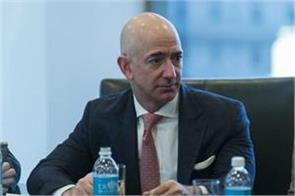 amazon ceo jeff bezos donated 14 500 crores to the poor