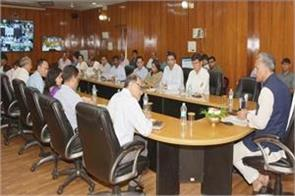 cm holds meeting with district magistrates