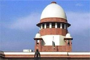 supreme court allows live streaming of proceedings