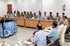 cm nitish kumar doing a high level meeting