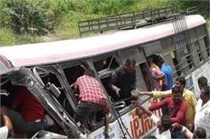 57 people killed in bus accident near kondaagattu