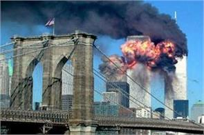 9 11 twin towers attack how the day that changed the world unfolded
