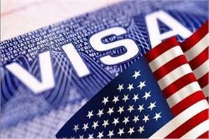 homeland will be sent after the valid period of living in the us