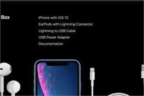 apple iphone xr launch learn features and prices