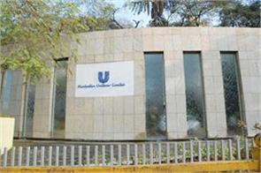 gst authorizes hul to be found guilty of profits of rs 383 crores