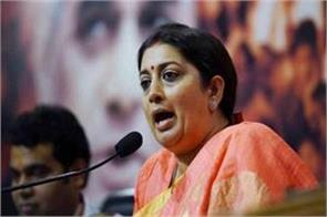 smriti irani s big attack on rahul gandhi