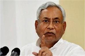 nitish cabinet decision on mob lynching case