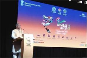 cm rawat joined the invest north summit in singapore
