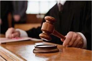 court refuses to hear suspended ias petition