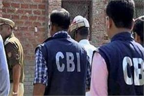 cbi raids at tamil nadu health minister and dgp house