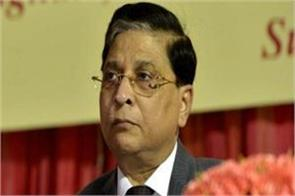 cji deepak mishra historical decisions in the last days of retirement