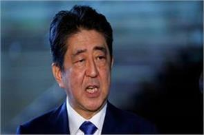 abe wants to write again to become prime minister for the third time