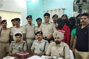 police arrested four dacoits