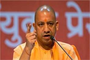 india is emerging economic power under the leadership of modi yogi