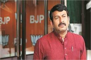 sealing case manoj tiwari to appear in court before september 25 sc