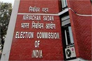 no personal guard security forces will be handed over evm ec