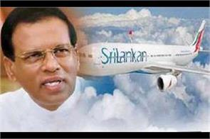 sri lanka s national airline stops serving nuts after president s rage