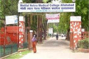allahabad medical college also included in the cleaning service s