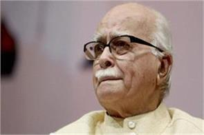 including advani and others leaders big relief from the sc decision