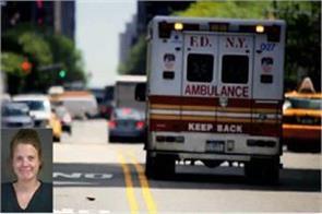 america woman hijacked ambulance