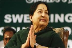 madras hc asked to income tax department does jayalalitha have any heir