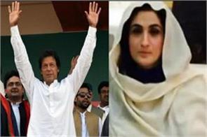 bushra compares imran khan to jinnah saying pak s people are lucky