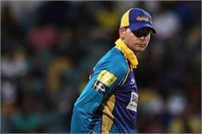 smith leaves the caribbean league due to injury in the stomach