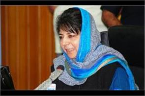 centre s muscular power is not working said mehbooba