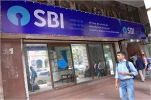 sbi rule of cash deposit deposit
