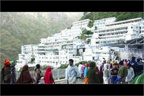vaishno devi yatri died due to heart attack