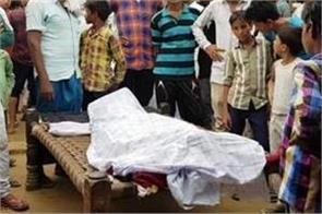 death of the farmer during custody