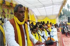 rajbhar says sc st act