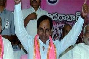 assembly will dissolve in telangana