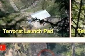 ministry of defense released new video of surgical strike